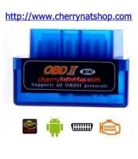 OBDII ELM327 Mini Bluetooth เครื่องเช็คโค้ดรถยนต์ วิเคราะห์ค่าต่างๆของเครื่องยนต์ใช้กับandroid,PC
