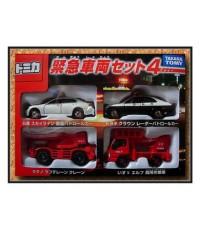 Emergency Cars 4 set