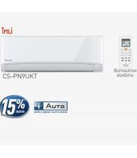 PANASONIC CS/CU PN12UKT 11858 BTU (R-32) standard new 2018