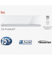 PANASONIC CS/CU PU12UKT 12299 BTU (R-32) STANDARD INVERTER new 2018
