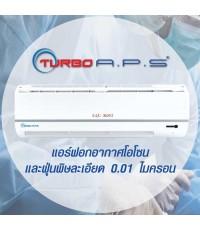 SAIJODENKI TURBO-APS R-410A-33 ขนาด 33000 บีทียู รุ่นใหม่ น้ำยา R-410A NEW 2018 ติดตั้งฟรี