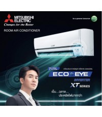 MITSUBISHI Mr.Slim-Eco eye INVERTER (MSY-XT13VF) 12624 BTU. กำจัดฝุ่นPM2.5Filter NEW2021