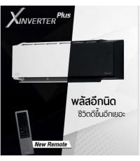 เครื่องปรับอากาศ Carrier X INVERTER Plus หน้ากากสีขาว (38TVAB024/42TVAB024-W) ขนาด 20400 BTU new2021