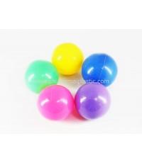 ลูกบอลสี