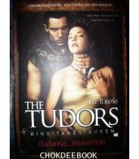 THE TUDORS: king take queen  เดอะทิวดอร์ส บัลลังก์รัก..บัลลังเลือด