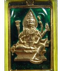 พระพรหม หลวงปู่เพิ่ม วัดป้อมแก้ว รุ่นแรก เนื้อนวะลงยาสีเขียว ตอกโค๊ด สวยมากๆ