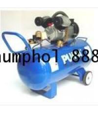 PUMA XM-4090 ปั๊มลมโรตารี่ 4HP/90L