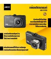 กล้องติดรถยนต์AR-CC03