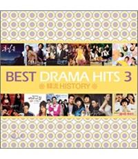Best Drama Hits - Vol. 3 (2CD)
