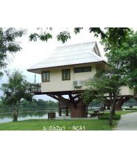 โปรแกรมทัวร์,แพ็คเกจทัวร์,สุพรรณบุรี,ตลาด100 ปีสามชุก,บึงฉวากเฉลิมพระเกียรติ์,หมู่บ้านควายไทย,พระนอน