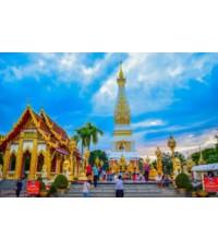 โปรแกรมท่องเที่ยว,โปรแกรมเที่ยว,นครพนม,พระธาตุพนม,องค์พญาศรีสัตตนาคราช,สะพานมิตรภาพไทยลาวแห่งที่3