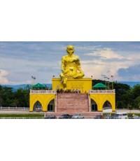 โปรแกรมท่องเที่ยว,โปรแกรมเที่ยว,นครราชสีมา, Nakhon Ratchasima,โคราช, Korat