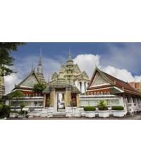 โปรแกรมสัมมนา,โปรแกรมทัศนศึกษา,โปรแกรมศึกษาดูงาน,วัดโพธิ์,Wat Pho