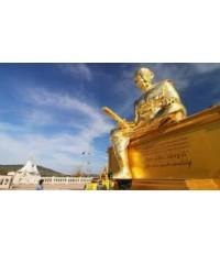 โปรแกรมท่องเที่ยววังน้ำเขียว,Wang Nam Kheaw
