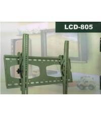 ขาแขวนทีวี ยี่ห้อCLICK รุ่น 805 สำหรับทีวีแอลซีดี แอลอีดี พลาสม่าทุกยี่ห้อ 30-64 นิ้ว