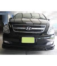 ชุดแต่ง Hyundai H1  ทรง HT-1