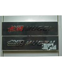 Logo Mugen แยกตัว