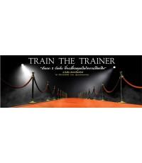 Train The Trainner ปั้นวิทยากรมืออาชีพ (อบรม 26-27 พ.ย. 2559)