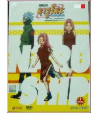 NARUTO   ตำนานวายุสลาตัน ภาคอดีต-หนทางของโคโนฮะ DVD  BOX