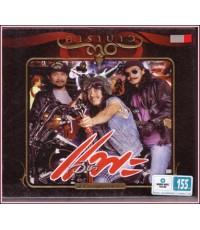 CD  แพะ  คาราบาว