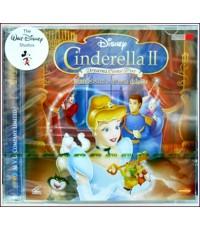 VCD CINDERELLA II สร้างรักดั่งใจฝัน