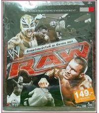 VCD ศึกธอว์ประจำวันที่ 21 มีนาคม 2011 RAW (มวยปล้ำ)