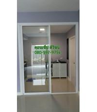 ประตูบานเลื่อนสลับอลูมิเนียมสีอบขาว กระจกใส 6 มิล