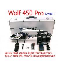 WOLF 3D 450 Full CArbonfiber Heading Aluminium 2.4Ghz