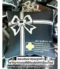 หมอนผ้าห่มทำเป็นของสมนาคุณลูกค้าโชว์รูมรถยนต์มิตซูบิชิเชียงใหม่