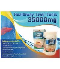 Healthway Liver Tonic 35000 mg ล้างตับที่ดีที่สุด เข้มข้นที่สุดในขณะนี้ ดูดซึมดีเยี่ยมบรรจุ 100 เม็ด