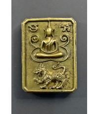 เหรียญหล่อหลวงพ่อเชิญ วัดโคกทอง พิมพ์ขี่ราชสีห์