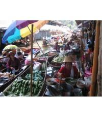 ตลาดน้ำ-กาญจนบุรี 3 วัน 2 คืน (ราคาประหยัด)