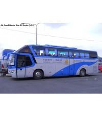 ตั๋วรถทัวร์ไปพนมเปญ-บ.ขนส่ง 999