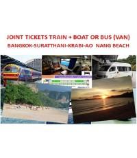 ตั๋วรถไฟจากกรุงเทพ ไปอ่าวนาง (กระบี่)