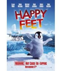 Happy Feet : เพนกวินกลมปุ๊ก ลุกขึ้นมาเต้น
