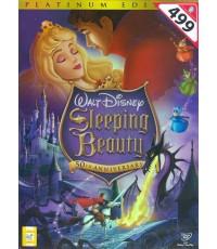 Sleeping Beauty : เจ้าหญิงนิทรา
