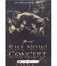Retrospect Rise Now Concert
