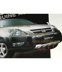 กันแคร็งค์  !! ลดกว่า 80% จากราคาห้าง สำหรับ กันชนเสริม Honda CRV  mpv/suv/4x4  Made In Taiwan