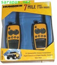 HUMMER 7 Mile Model HUM1200Y