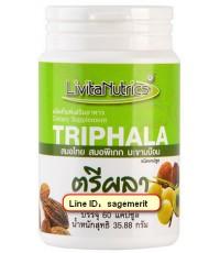 TRIPHALA / ตรีผลา