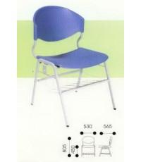 เก้าอี้เหล็กมีที่วางของ DS-25