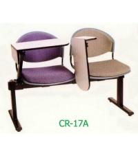เก้าอี้เล็คเชอร์ 2-4ที่นั่ง CR-17A/เก้าอี้เล็คเชอร์แถว