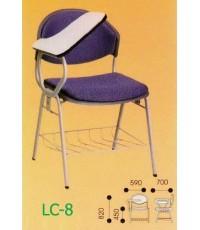 เก้าอี้เลคเชอร์ LC-8