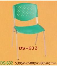 เก้าอี้แบบซ้อนเก็บได้ DS-50