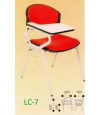 เก้าอี้เล็คเชอร์  LC-7