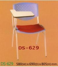 เก้าอี้เลคเชอร์ ที่นั่งเสริมเบาะ LC-13