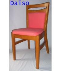 เก้าอี้ไม้/เก้าอี้อาหารไม้ยางพารา DF-3