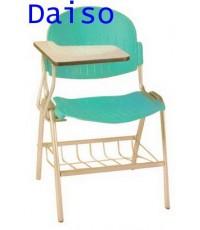 LC-18, เก้าอี้เลคเชอร์หลากสีมีตะแกรง