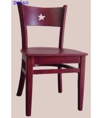 เก้าอี้ไม้ยางพารา, DU-249