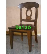 เก้าอี้ไม้สไตล์คลาสสิค รุ่นนโปเลียน DPC-036/เก้าอี้ร้านอาหารฝรั่ง